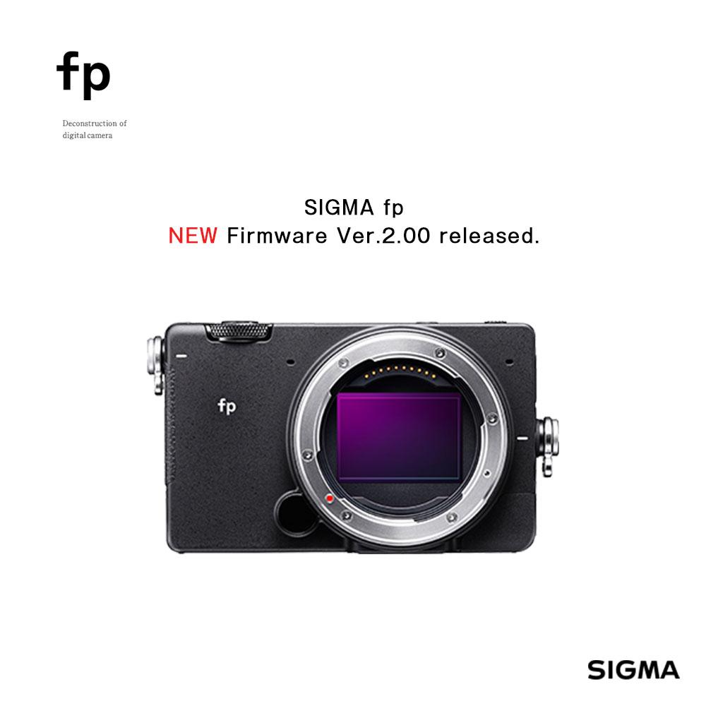 SIGMA fp メジャーアップデート ファームウェア Ver.2.00 リリース